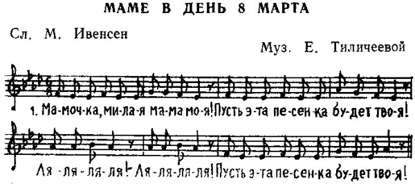 Стихи ко дню матери - PozdravOK ru